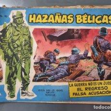 Tebeos: HAZAÑAS BELICAS 70. Lote 204367537