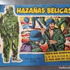 Tebeos: HAZAÑAS BELICAS EXTRA 127. Lote 204367655