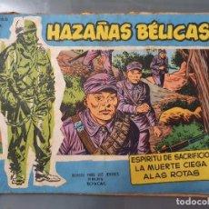 Tebeos: HAZAÑAS BELICAS 50. Lote 204367920