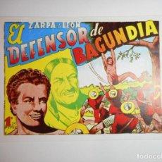 Tebeos: ZARPA DE LEÓN : EL DEFENSOR DE BAGUNDIA. Lote 205117343