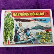 Tebeos: HAZAÑAS BÉLICAS. NÚMERO EXTRA 146 BUEN ESTADO. Lote 205296126