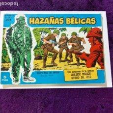 Tebeos: HAZAÑAS BÉLICAS. Nº 231 BUEN ESTADO. Lote 205301131