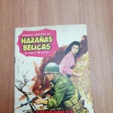 Tebeos: HAZAÑAS BELICAS -MEMORIAS DE UN SOLDADO. Lote 205398736