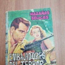 Tebeos: HAZAÑAS BELICAS -EMBAJADORES DEL TERROR. Lote 205399295