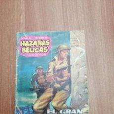 Tebeos: HAZAÑAS BELICAS -EL GRAN SECRETO. Lote 205399438