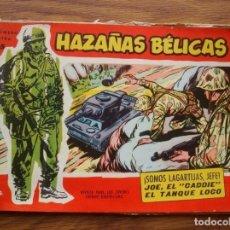 Tebeos: HAZAÑAS BÉLICAS NÚMERO EXTRA 45 (TORAY 1958). Lote 205401741