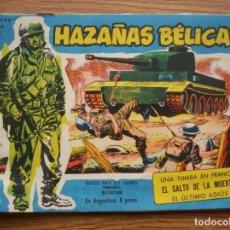 Tebeos: HAZAÑAS BÉLICAS NÚMERO EXTRA 96 (TORAY 1958). Lote 205402003