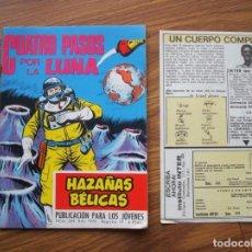 Tebeos: HAZAÑAS BÉLICAS NÚMERO 299 (TORAY 1970) CUATRO PASOS POR LA LUNA. Lote 205403836