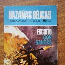 Tebeos: HAZAÑAS BÉLICAS NÚMERO 241 (TORAY 1970) ESCRITO CON SANGRE. Lote 205404767