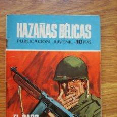Tebeos: HAZAÑAS BÉLICAS NÚMERO 240 (TORAY 1970) EL CABO DE HIERRO. Lote 205404896