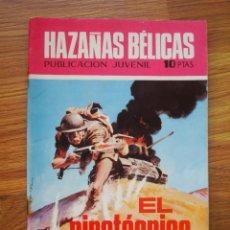 Tebeos: HAZAÑAS BÉLICAS NÚMERO 224 (TORAY 1970) EL PIROTÉCNICO. Lote 205405125