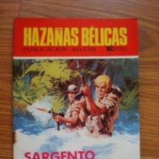 Tebeos: HAZAÑAS BÉLICAS NÚMERO 221 (TORAY 1970) SARGENTO BAMBÚ. Lote 205405668