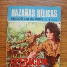 Tebeos: HAZAÑAS BÉLICAS NÚMERO 217 (TORAY 1970) OPERACIÓN RETORNO. Lote 205405791