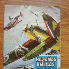 Tebeos: HAZAÑAS BÉLICAS NÚMERO 192 (TORAY 1969) EL INFIERNO DEL ICARO. Lote 205406706