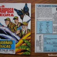 Tebeos: HAZAÑAS BÉLICAS NÚMERO 297 (TORAY 1958) LA MARIPOSA NEGRA. Lote 205407187