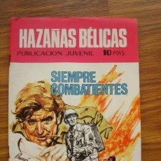 Tebeos: HAZAÑAS BÉLICAS Nº 244 (SIEMPRE COMBATIENTES) TORAY 1971. Lote 205437312