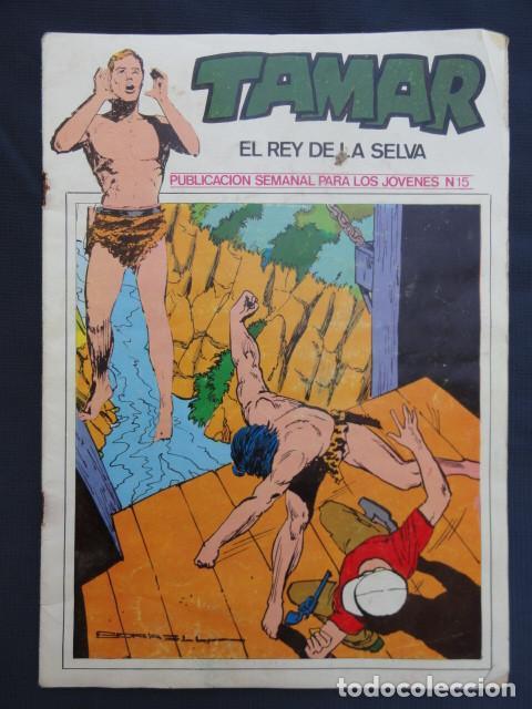 CÓMIC TAMAR REY DE LA SELVA. ED. TORAY. (Tebeos y Comics - Toray - Tamar)
