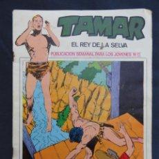 Tebeos: CÓMIC TAMAR REY DE LA SELVA. ED. TORAY.. Lote 205593522