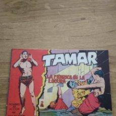 Tebeos: TAMAR Nº 133. Lote 206223550