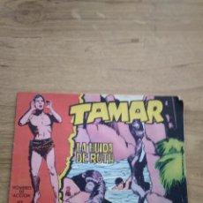 Tebeos: TAMAR Nº 177. Lote 206244763