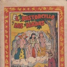 Tebeos: COMIC COLECCION ANITA Nº 4 EL PASTORCILLO Y LAS HADAS EDICIONES TORAY. Lote 206255503