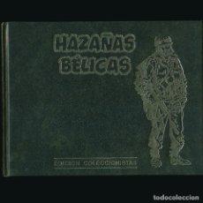 Tebeos: HAZAÑAS BELICAS. Nº 4. FONDOS EDITORIALES. TAPA DURA. RECOPILATORIO. Lote 207028122