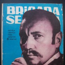 Tebeos: BRIGADA SECRETA Nº 98, UNA BOLSA DE CARAMELOS. Lote 207045828