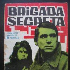 Tebeos: BRIGADA SECRETA Nº 17, ARMA DE DOBLE FILO. Lote 207045908