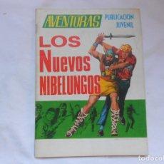 Tebeos: AVENTURAS Nº 18 - LOS NUEVOS NIBELUNGOS - TORAY - AÑOS 60. Lote 207164983