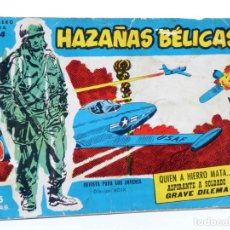 Tebeos: HAZAÑAS BÉLICAS SERIE AZUL 244. QUIEN A HIERRO MATA… (BOIX) TORAY, 1958. Lote 207209966