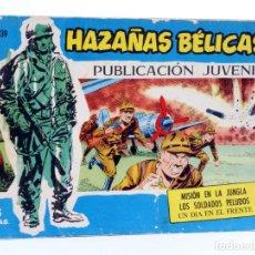 Tebeos: HAZAÑAS BÉLICAS SERIE AZUL 339. MISIÓN EN LA JUNGLA (BOIX) TORAY, 1958. Lote 207209982