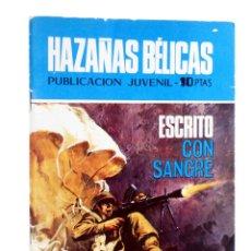 Tebeos: HAZAÑAS BÉLICAS 241. ESCRITO CON SANGRE (R. ORTIGA / A. GUERRERO) TORAY, 1970. Lote 207209991