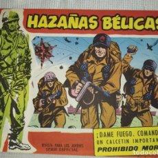 Tebeos: HAZAÑAS BÉLICAS -10 NÚMEROS DE LA SERIE ESPECIAL ENCUADERNADOS. Lote 208987870