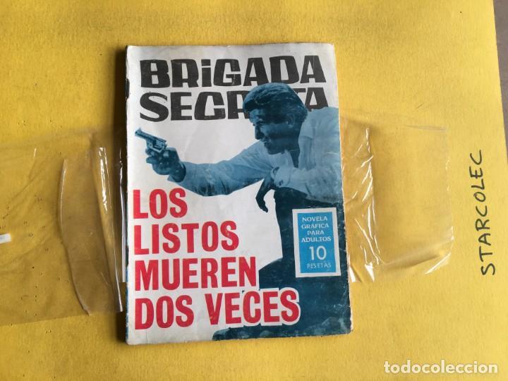 Tebeos: BRIGADA SECRETA. LOTE DE 9 NUMEROS (VER DESCRIPCION) EDITORIAL TORAY AÑO 1962 - Foto 10 - 209388946