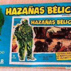 Tebeos: LOTE TRES NÚMEROS DE HAZAÑAS BÉLICAS. 76 - 80 - 81. Lote 210565347