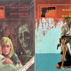Tebeos: 4 COMICS BRIGADA SECRETA N,1,2,6,7.EDICIONES TORAY S.A. 1982. Lote 210987920