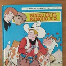Tebeos: CHICK BILL. PÁNICO EN EL RANCHO K.O. TIBET. EDICIONES TORAY 1987.. Lote 211465430