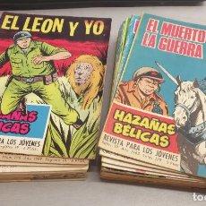 Tebeos: HAZAÑAS BÉLICAS EXTRA / GORILA LOTE CON 31 NÚMEROS / TORAY. Lote 211643295