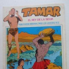 Tebeos: TAMAR Nº 16 EDICIONES TORAY CX60. Lote 211649981
