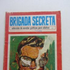 Tebeos: SELECCION DE BRIGADA SECRETA 2. NOVELAS GRAFICAS PARA ADULTOS. TORAY 1972 CX60. Lote 211651918