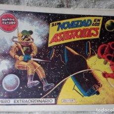 Tebeos: MUNDO FUTURO NÚMERO EXTRAORDINARIO. Lote 212083667