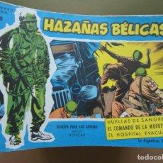 Tebeos: HAZAÑAS BÉLICAS SERIE AZUL - 98 TEBEOS- TAMBIÉN SE VENDEN SUELTOS. Lote 212487495