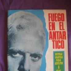 Tebeos: ESPIONAJE Nº 37. FUEGO EN EL ANTARTICO. EDICIONES TORAY 1966.. Lote 212709463