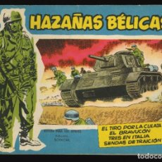 Livros de Banda Desenhada: HAZAÑAS BÉLICAS (EXTRA AZUL) - TORAY / NÚMERO 58. Lote 212858950