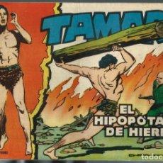 Tebeos: TAMAR Nº 14 - EL HIPOPOTAMO DE HIERRO - TORAY 1961 - ORIGINAL. Lote 212886216