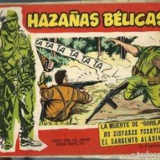 Tebeos: HAZAÑAS BELICAS SERIE ROJA NUMERO EXTRA 92 - TORAY - ORIGINAL - BIEN. Lote 212890261