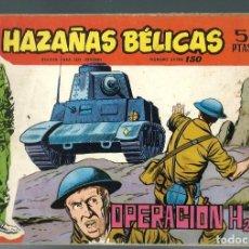Tebeos: HAZAÑAS BELICAS SERIE ROJA NUMERO EXTRA 150 - OPERACION H20 - TORAY - ORIGINAL - BIEN. Lote 212890358