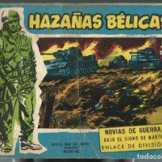 Tebeos: HAZAÑAS BELICAS SERIE AZUL NUMERO EXTRA 165 - TORAY - ORIGINAL - BIEN. Lote 212891195