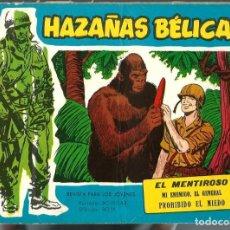 Tebeos: HAZAÑAS BELICAS SERIE AZUL NUMERO EXTRA 220 - TORAY 1965 - ORIGINAL - BIEN - UNICO EN TC. Lote 212891607