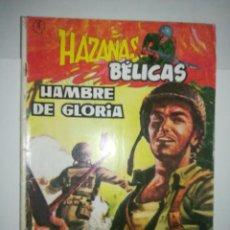 BDs: HAZAÑAS BELICAS #3. Lote 213095232